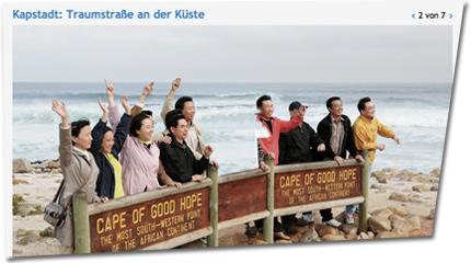 Foto aus einer Bildergalerie bei Merian.de