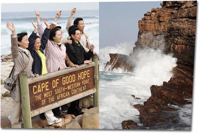 Touristen am Kap der Guten Hoffnung